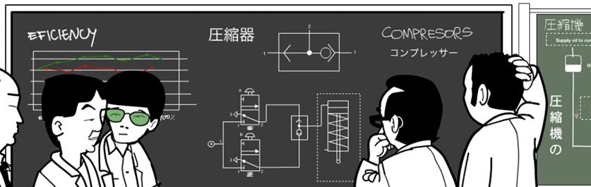 ingenieros toshiba