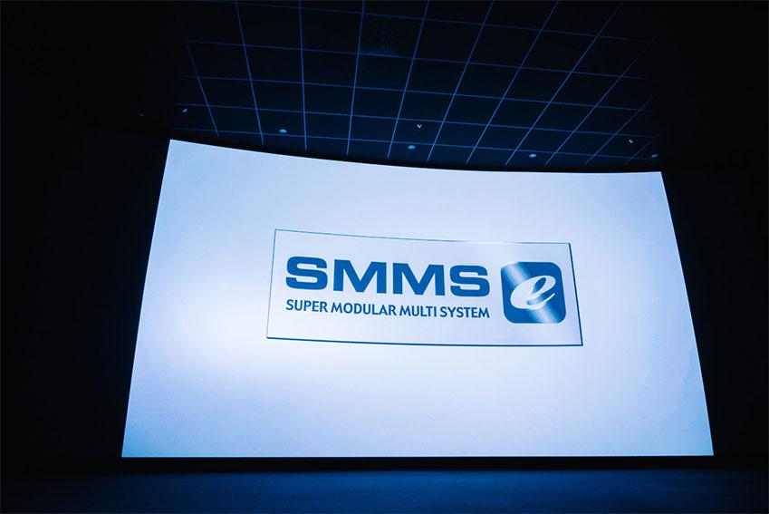 Presentación SMMSe en Kinépolis, Madrid